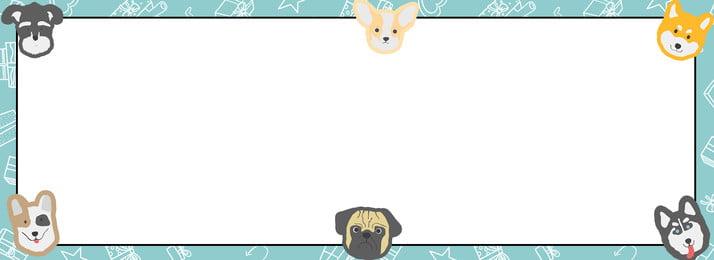 ペットショップ かわいい漫画 犬 ハスキー, 手描き, 犬, かわいい漫画 背景画像