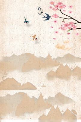 light color chinese style atmosphere distant mountains , Landscape, Distant, Flowers And Birds Hintergrundbild