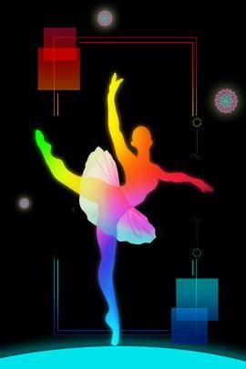 Light breathable ballet teacher Poster Recruiting Recruitment Imagem Do Plano De Fundo