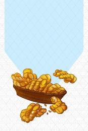 स्वादिष्ट मोड़ साहित्यिक ताजा , ताजा, और, संक्षिप्त पृष्ठभूमि छवि