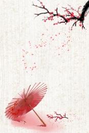 plum primrose plum plum blossom festival plum blossom festival advertisement , Blossom, Plum Blossom Festival Advertisement, Primrose Plum Hintergrundbild