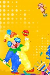 happy happy clown april fools day , Poster, Party, April Fool's Day Party Imagem de fundo
