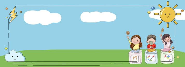 ग्रेजुएशन सेरेमनी ग्रेजुएशन सेरेमनी ग्रेजुएशन सेरेमनी वीडियो ग्रेजुएशन सेरेमनी, प्यारा, बालवाड़ी, ग्रेजुएशन सेरेमनी पृष्ठभूमि छवि