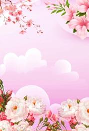 ピンク 花 女の子の日 女性の日 女性 38女性の日 女王 背景画像
