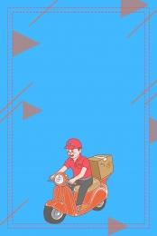 Dibujos animados plano negocios edificio Dibujos Animados Transporte Imagen De Fondo