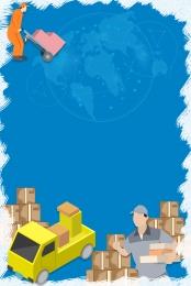 Dibujos animados plano negocios edificio Promoción Expreso Empresarial Imagen De Fondo