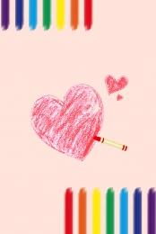 yêu từ thiện từ thiện từ thiện tình yêu , Từ Thiện, Thiết, Kế Ảnh nền