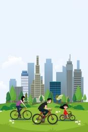 Tuổi thọ carbon thấp bảo vệ môi trường bảo vệ môi trường carbon thấp tiết kiệm năng lượng và giảm phát thải áp Phích Bảo Hình Nền