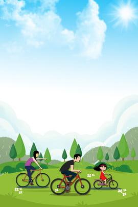 低炭素新生活 省エネ電気 省エネ新技術 省エネ・排出削減 , 低炭素旅行自転車グリーンバナー, 低炭素新生活, 省エネ新技術 背景画像