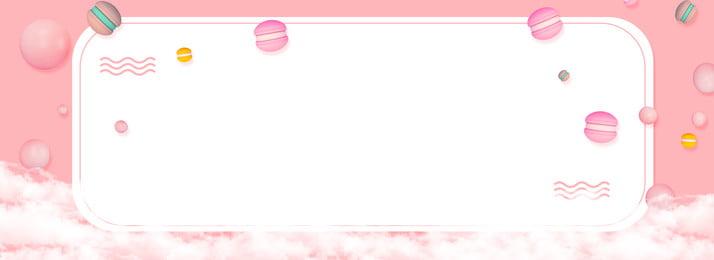 マカロン ピンク 新鮮な 甘い 割引 マカロン 新鮮な 背景画像