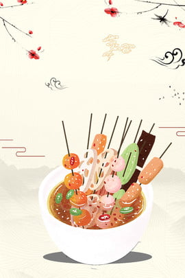 माला तांग भोजन भोजन कटार , माला, खाद्य, माला पृष्ठभूमि छवि