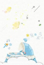 新生兒護理 母嬰用品 育兒教育 母愛 , 卡通, 母嬰用品, 寶寶 背景圖片