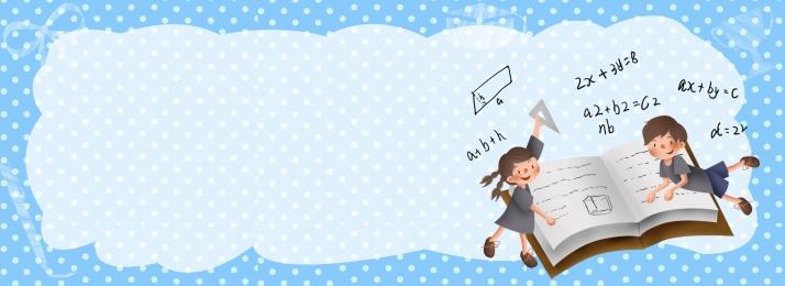 टैलेंट इंटरेस्ट क्लास एजुकेशन एंड ट्रेनिंग बोर्ड डिज़ाइन टैलेंट इंटरेस्ट क्लास ट्रेनिंग ट्रेनिंग क्लास, स्किल ट्रेनिंग, कक्षा, गणित पृष्ठभूमि छवि