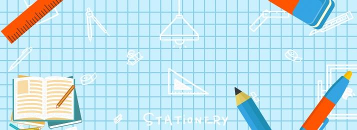 टैलेंट इंटरेस्ट क्लास एजुकेशन एंड ट्रेनिंग बोर्ड डिज़ाइन टैलेंट इंटरेस्ट क्लास ट्रेनिंग ट्रेनिंग क्लास, एजुकेशन एंड ट्रेनिंग बोर्ड डिज़ाइन, तरह, बच्चों पृष्ठभूमि छवि