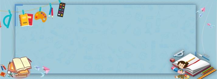 टैलेंट इंटरेस्ट क्लास एजुकेशन एंड ट्रेनिंग बोर्ड डिज़ाइन टैलेंट इंटरेस्ट क्लास ट्रेनिंग ट्रेनिंग क्लास, स्किल ट्रेनिंग, प्रोफेशनल ट्रेनिंग, ज्यामितीय पृष्ठभूमि छवि
