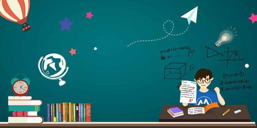 lớp học quan tâm tài năng thiết kế bảng giáo dục và đào tạo đào tạo lớp học quan tâm tài năng lớp đào tạo, Tuyển Sinh Lớp đào Tạo, Phấn, Bảng Ảnh nền