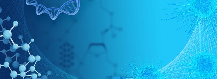 medical blue poster background medicine chemistry, Cell, Chemistry, Blue Фоновый рисунок