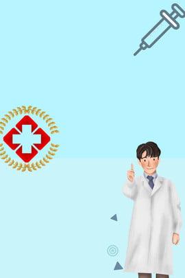medical hospital health health , Health, Design, Doctor ภาพพื้นหลัง