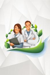 medical mental health mental health education psychological counseling , Medical Health, Mental Health, Health ภาพพื้นหลัง