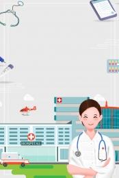 medical health poster hospital medical examination surgical medical advertisement medical knowledge , Medical Care, Cartoon, Material ภาพพื้นหลัง