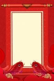 Lucky Koi Koi Draw Koi Koi Koi Fish Lucky Koi Layered Imagem Do Plano De Fundo