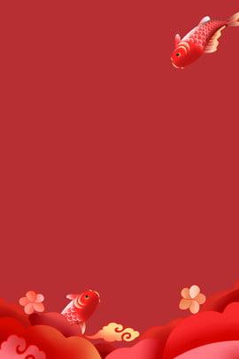 koi may mắn màu đỏ phong cách cổ điển trung quốc vẽ koi , Koi May Mắn, Và, Cá Koi Ảnh nền