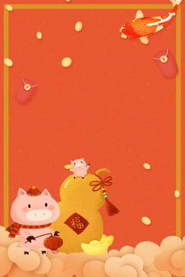 Lucky Koi Koi Draw Koi Koi Koi Fish Search Koi HD Imagem Do Plano De Fundo
