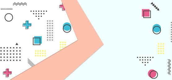 memphis geometric minimalistic light banner background, Memphis, Geometry, Simple Background image