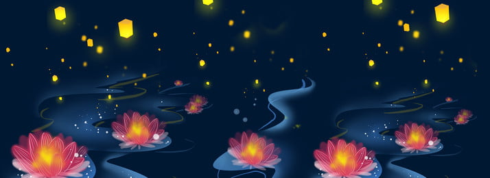 mid autumn festival blessing confucius missing, Poster, Mid-autumn Festival, Blessing Фоновый рисунок