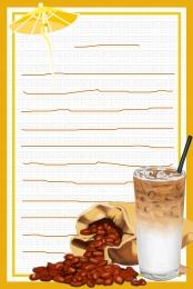 milk tea flyer tea shop flyer promotional flyer , Juice, Tea, Shop Imagem de fundo