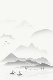 minimalist mountain mountain river , Layered File, Range, Boat ภาพพื้นหลัง