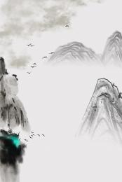 minimalist पहाड़ पहाड़ काले और सफेद , पृष्ठभूमि सामग्री, सामग्री, Psd सामग्री पृष्ठभूमि छवि