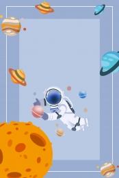 simplicity cartoon blue space , Planet, Space, Minimalistic Imagem de fundo