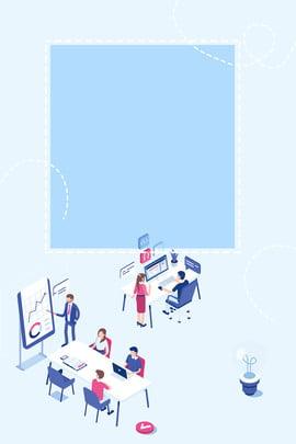 Đơn giản phim hoạt hình văn phòng nền poster , Kinh Doanh, Màu, Nơi Làm Việc Ảnh nền