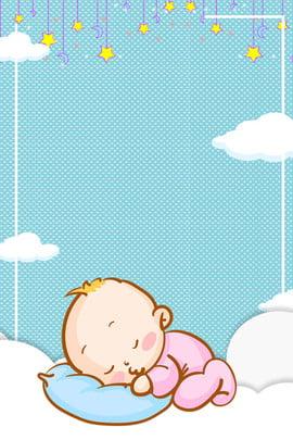 簡約 扁平化卡通 新生兒 baby , 大講堂, 簡約, 藍色 背景圖片