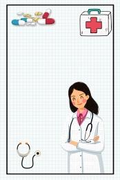 卡通 護士 醫生 醫療 , 醫藥箱, 救護車, 醫生 背景圖片