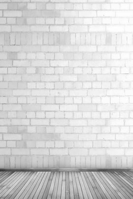 minimalistic old wall texture master illustration background , Old, Simple, Wall Background image