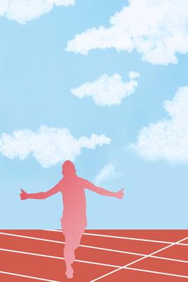シンプルさ ランニング マラソン スポーツ , ランニング, シンプルさ, スプリント 背景画像