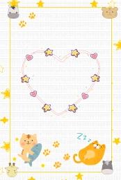 귀여운 테두리 심장 테두리 별 테두리 별 , 노랑, 귀여운 테두리, 별 배경 이미지