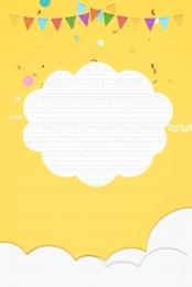 母嬰店 母嬰生活館 母嬰用品 母嬰海報 , 母嬰用品, 母嬰生活館, 奶粉 背景圖片