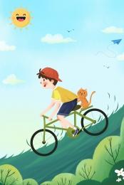 山地車比賽 山地車 山地車運動 自行車 , 150ppi, 平面設計, 自行車低碳 背景圖片