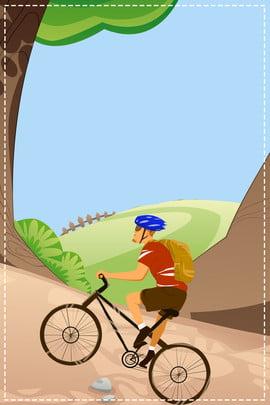 山地車比賽 山地車 山地車運動 自行車 , 騎自行車, 山地自行車戶外運動, Psd源文件 背景圖片