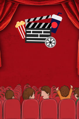 Movie Theater Background Photos Vectors And Psd Files For Free Download Pngtree