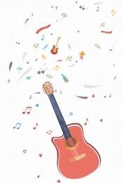音樂夢想 吉他培訓 音樂 音樂大賽 , 音樂盛典, 吉他, 音樂夢想 背景圖片