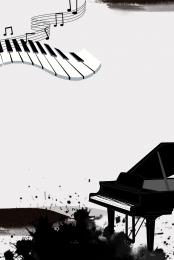 संगीत सपना पियानो प्रशिक्षण संगीत संगीत प्रतियोगिता , पृष्ठभूमि सामग्री, प्रशिक्षण, पियानो प्रशिक्षण पृष्ठभूमि छवि