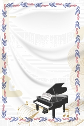 music dreams piano training music music contests , Dream, Layered Files, Music Training Enrollment Фоновый рисунок