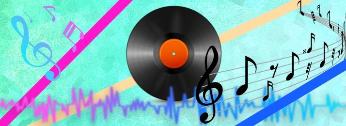 派對 狂歡 炫彩 音樂, 音樂節狂歡創意背景, 炫彩, 派對 背景圖片