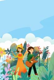 음악 파티 음악 축제 음악 저녁 대학 콘서트 , 축제, 파티, 포스터 배경 이미지