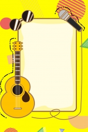 音樂 孟菲斯 黃色 廣告 , 音樂吉他孟菲斯黃色廣告背景, 背景吉他, 音樂 背景圖片