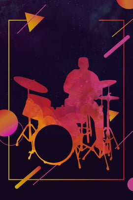 music rock drums colorful , Rock, Colorful, Music Imagem de fundo